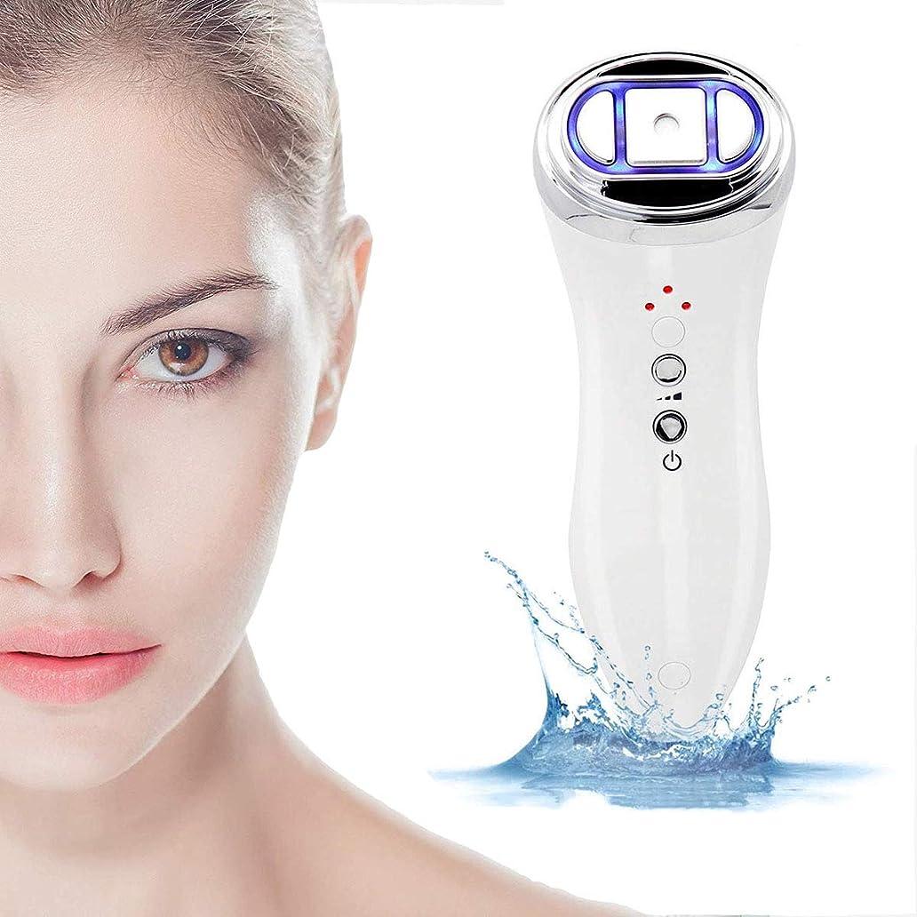 くつろぎ評価する見かけ上顔の顔のマッサージャー、美装置高周波しわはスキンケア機械を取除きます - 目の顔の持ち上がることおよびきつく締めるため