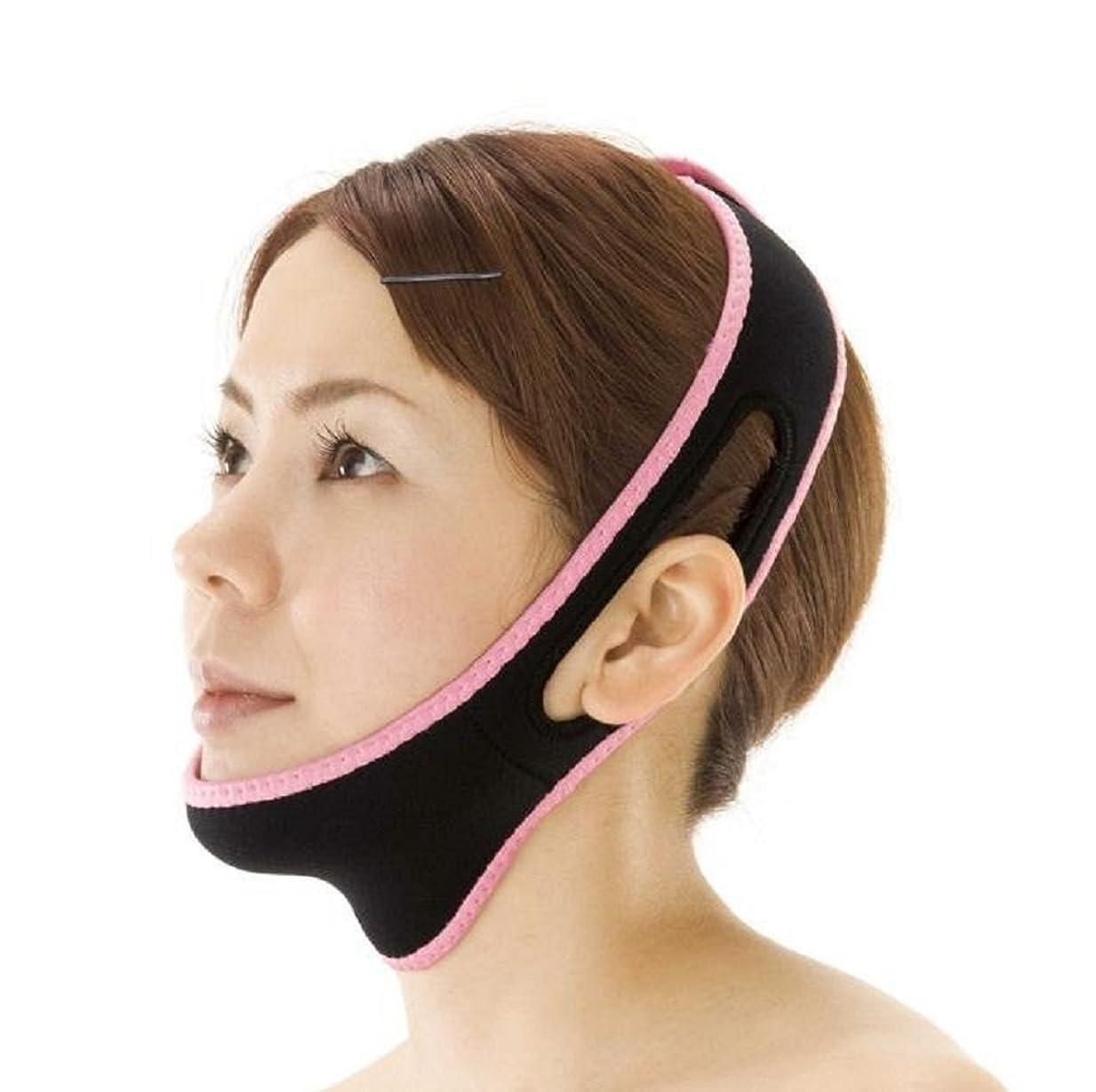 ピアース分析的弱点小顔リフトアップベルト 寝ながら小顔 小顔矯正 ゲルマニウム 男女兼用ベルト いびき対策