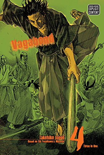 VAGABOND VIZBIG ED GN VOL 04 (MR) (C: 1-0-0).