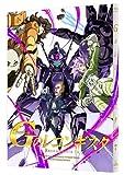 ガンダム Gのレコンギスタ 7(特装限定版)[Blu-ray/ブルーレイ]