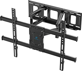 TV Wall Mount Full Motion Bracket for Most 37-75 Inch LED LCD OLED 4K Flat Curved TV Swivel Dual Articulating Arms Extensi...