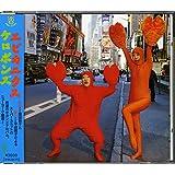 CD アルバムエビカニクス