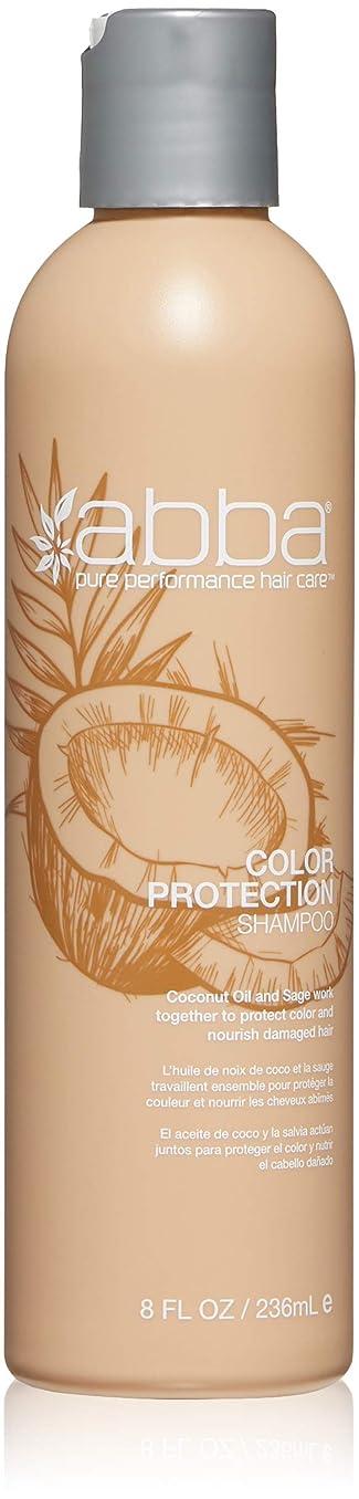 謝罪削減パレードアバ Color Protection Shampoo 236ml/8oz並行輸入品