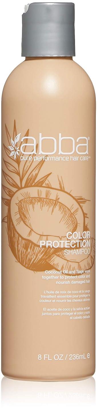 よりいつ行商人アバ Color Protection Shampoo 236ml/8oz並行輸入品