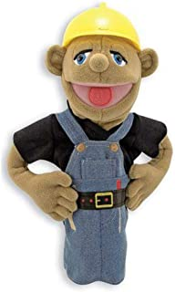 Melissa and Doug Construction Worker Puppet 2555 - Puppet and Puppet Theatre