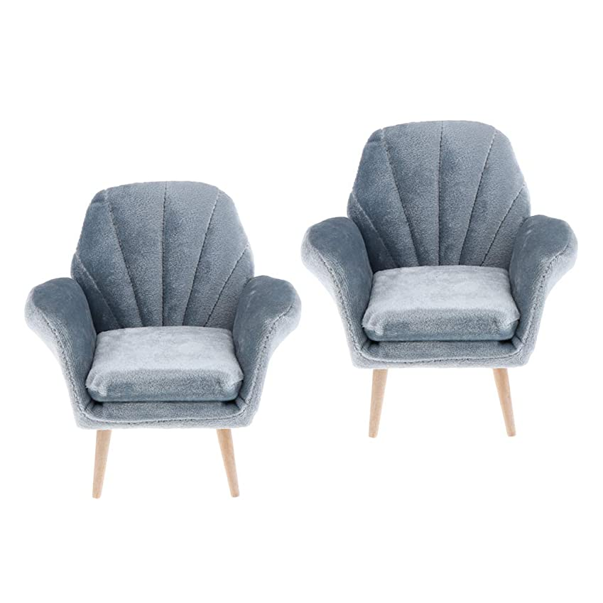 甘美なシャースピンT TOOYFUL ミニチュア家具 ソファー 椅子 フランネル 人形家具 人形ソファー テーブル デコレーション 2本入り