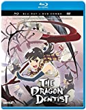 Dragon Dentist [Blu-ray]