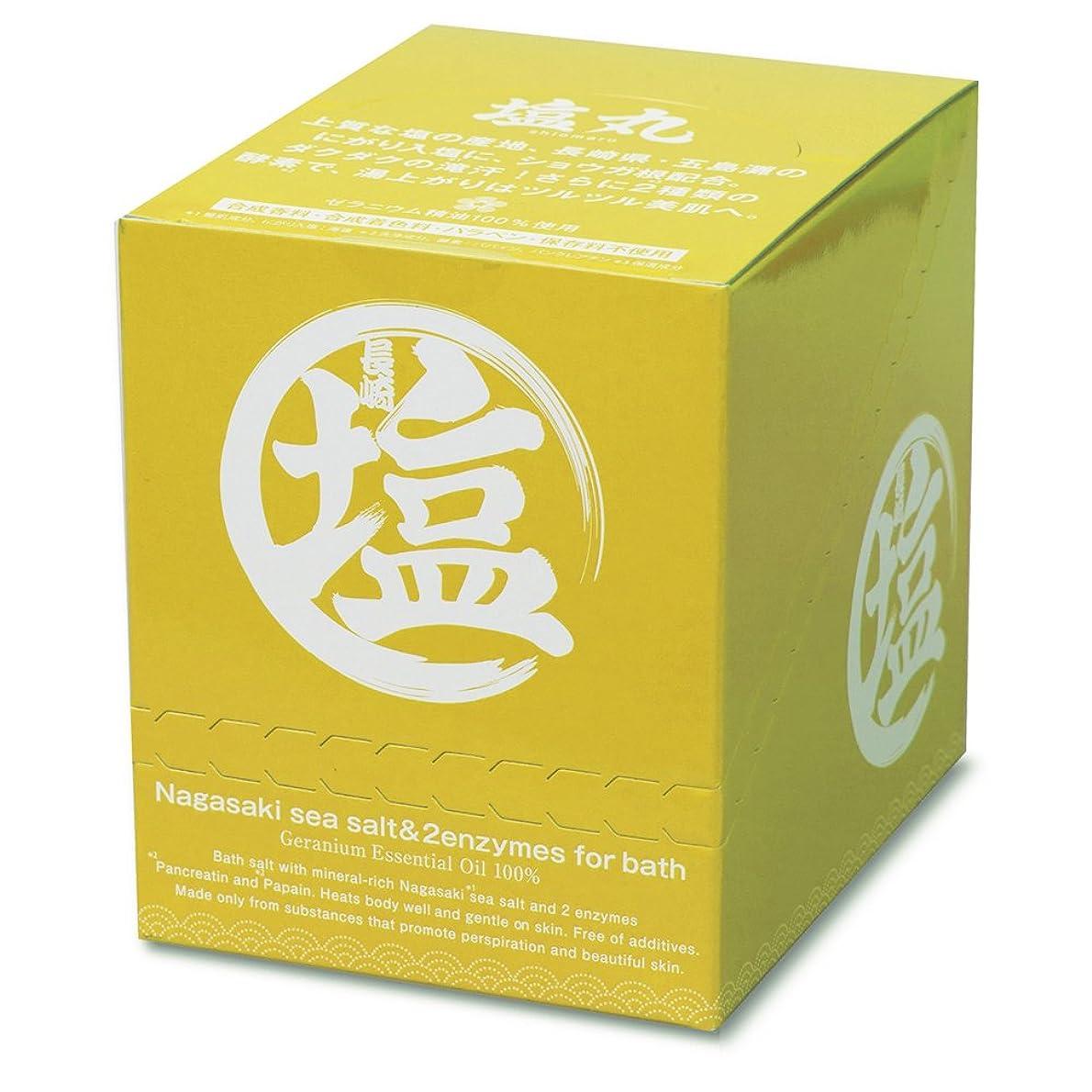 スペア顔料著名な(塩丸)長崎産にがり入海塩入浴剤(40g×12包入)イランイラン精油/合成香料?合成着色料?保存料不使用
