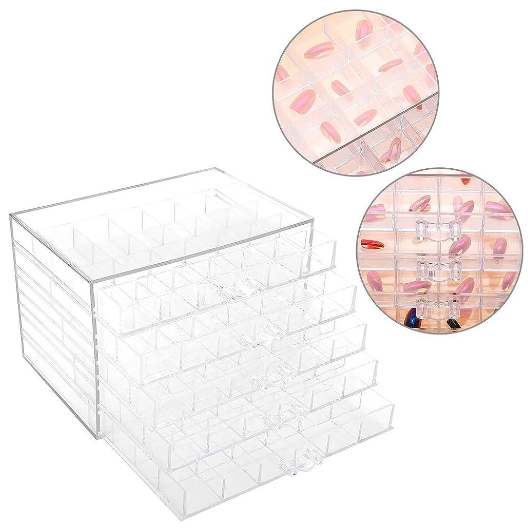 前にダイエット人柄ネイル装飾シーケンス 120グリッド 小物入れ 防水 便利 整理ボックス透明空ネイルアート収納ボックス化粧品アート 透明