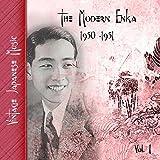 Vintage Japanese Music, The Modern Enka, Vol.1 (1950-1951)