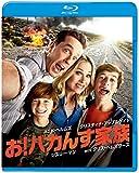 お! バカんす家族 ブルーレイ&DVDセット(初回限定生産/2枚組/デジタルコピー付) [Blu-ray] image
