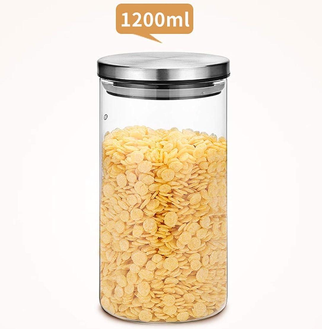 賛辞和らげる汚物ガラスストレージジャースリーピースステンレススチールカバーガラスティーポットキッチン雑多な食品貯蔵瓶