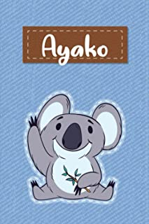 Ayako: Lined Writing Notebook for Ayako With Cute Koala, 120 Pages, 6x9