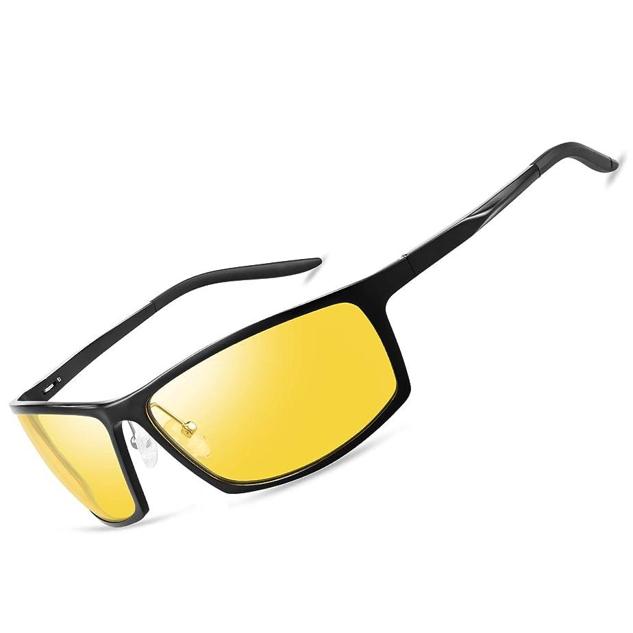 寛大さ聖職者分布ナイトビジョン 運転用メガネ 男女兼用 Al-Mg メタルフレーム 偏光防止サングラス