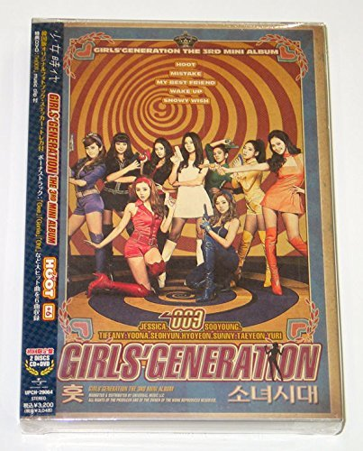 SM Entertainment Snsd Girls' Generation - Hoot (Cd+Dvd Deluxe Limited Edition) [Japan Version]