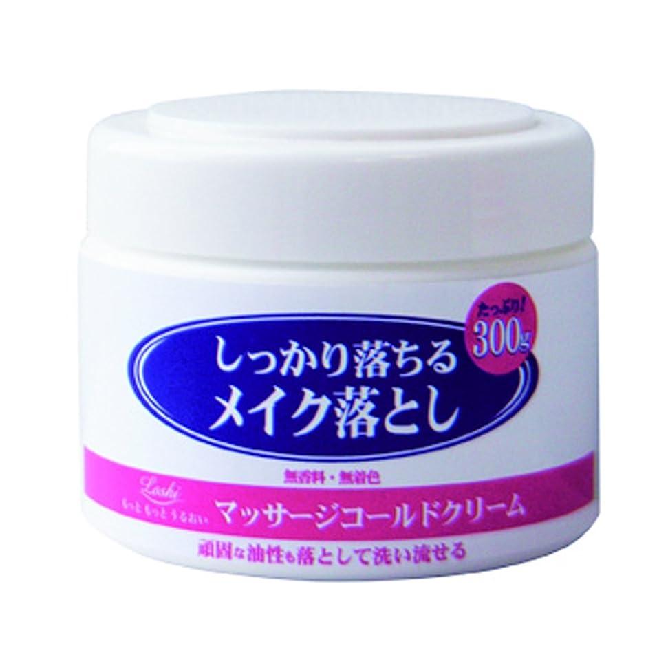 剥ぎ取る鎮痛剤真面目なロッシモイストエイド マッサージコールドクリーム 300g