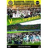 柏レイソル シーズンレビュー2012増刊 VITORIA~CUP WINNERS [DVD]