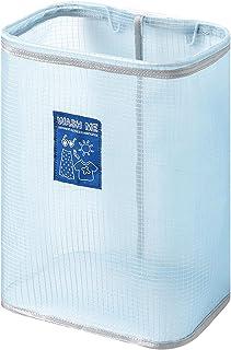 Yagosodee Panier à linge à fixation murale, portable, pliable, pour la buanderie (bleu)
