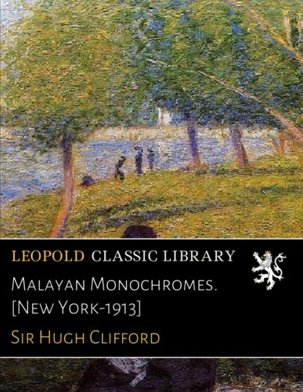 シアーハンサム立方体Malayan Monochromes. [New York-1913]