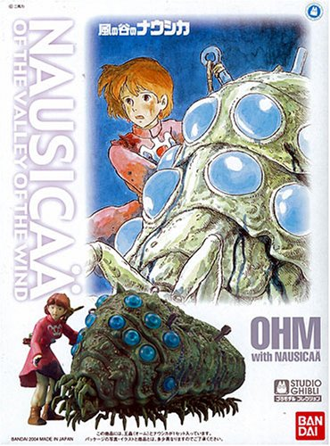 Maquette Ohm with Nausicaä \