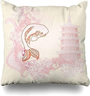 Ahawoso Throw Pillow Cover 20x26 Inch Pretty Japanese Design Top Koi Tropical Clipart Landmarks Tattoo Abstract Drawing Zen Colourful Decorative Zippered Pillowcase Home Decor Cushion Case