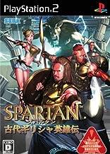 Spartan: Total Warrior [Japan Import]