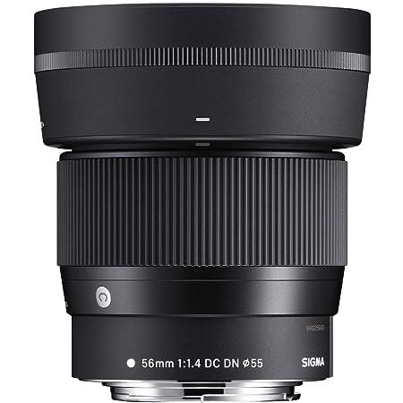 Sigma 56 Mm F1 4 Dc Dn Modernes Objektiv L Mount Kamera