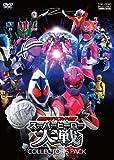 仮面ライダー×スーパー戦隊 スーパーヒーロー大戦 コレクターズパック[DVD]