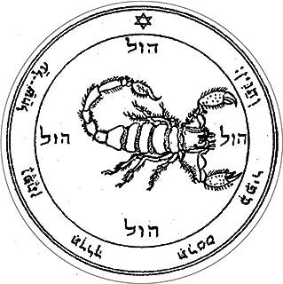 19. Fifth Pentacle of Mars - Seal of Solomon- Vinyl Sticker Decal (3