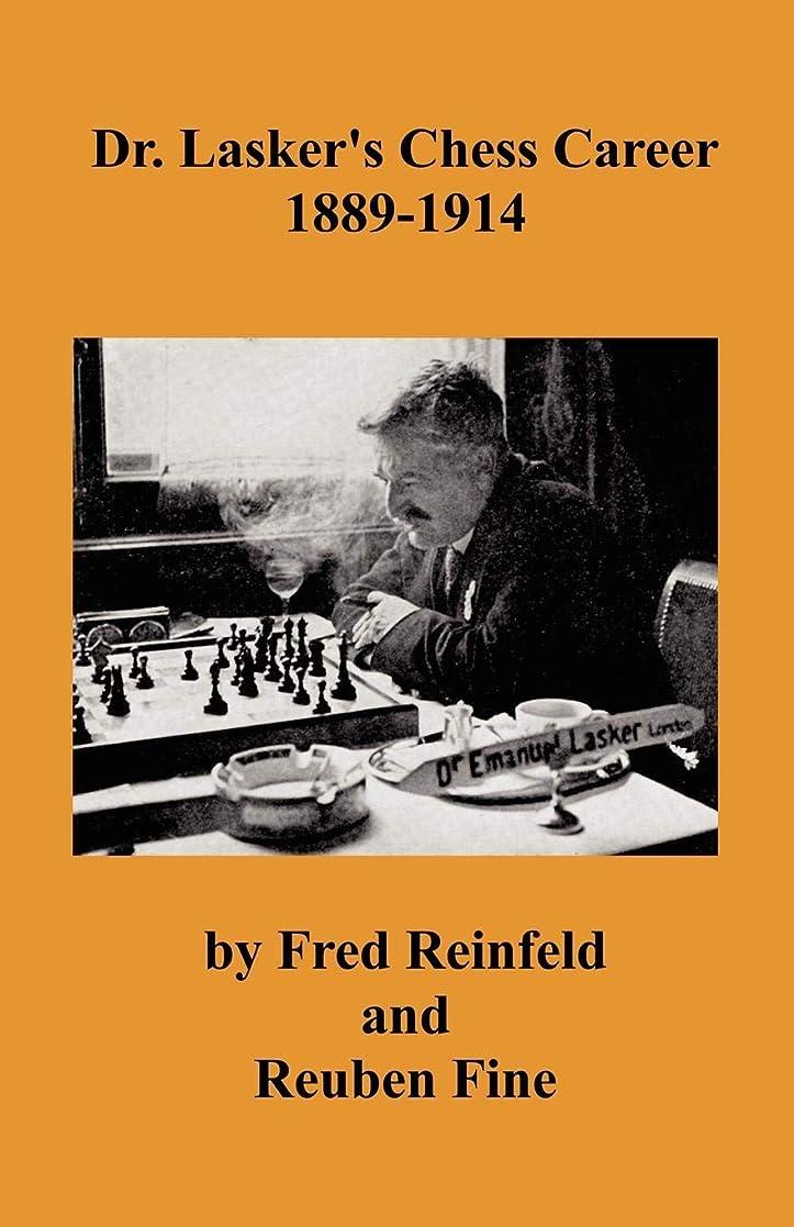 因子倫理的カウンターパートDr. Lasker's Chess Career 1889-1914
