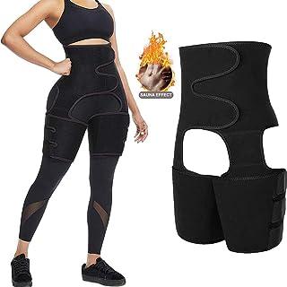MQSS Lårradergummi för kvinnor, 3-i-1 avfallstränare höftförstärkare osynlig lyft formare viktminskning rumplyftare hög mi...