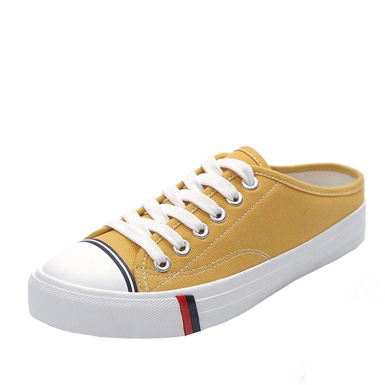 添付ダルセットマーチャンダイジング[D.IIZOO] 軽量 スリッポン レディース スニーカー かかとなし レースアップ サンダル カジュアル シューズ スリッパ 靴 キャンバス 快適 履きやすい 夏 通気 YY260