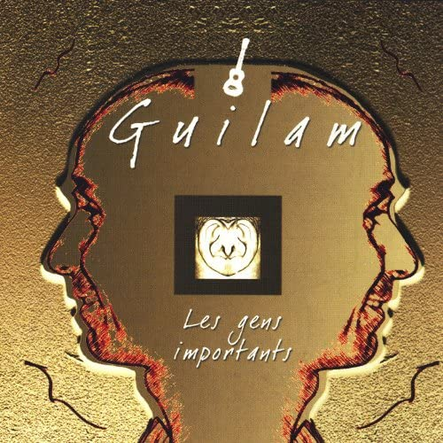Guilam