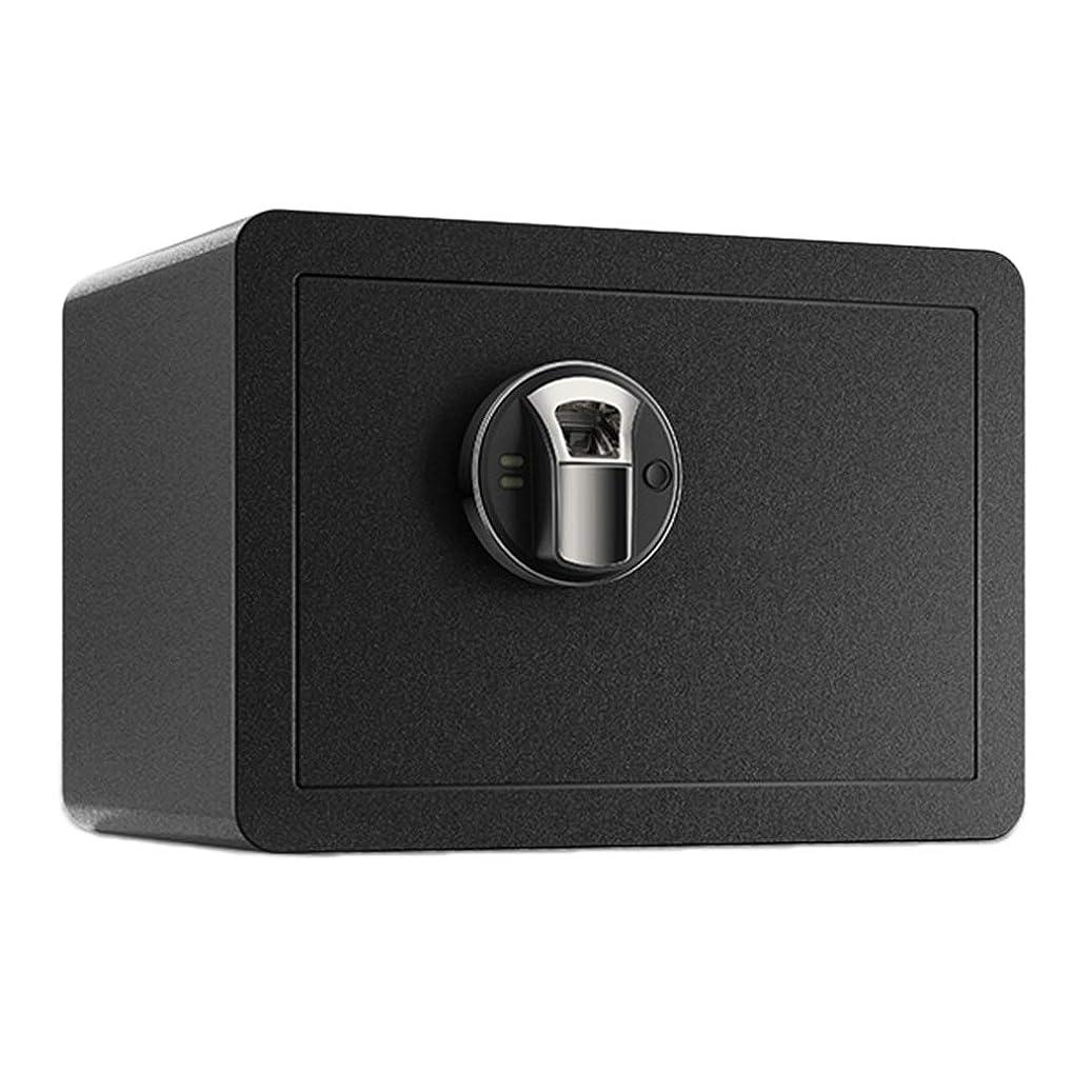 ロマンス筋肉の床パーツボックス 安全なインテリジェント指紋ロック解除デザイン小型隠され安全なリビングルームのテレビ収納キャビネットファミリー盗難防止ロッカー (Color : Black, Size : 38*38*40cm)