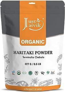 100% Organic Haritaki Powder - Terminalia Chebula -227g / 0.5 LB - USDA Certified Organic - an Ayurvedic Herb for Detoxifi...