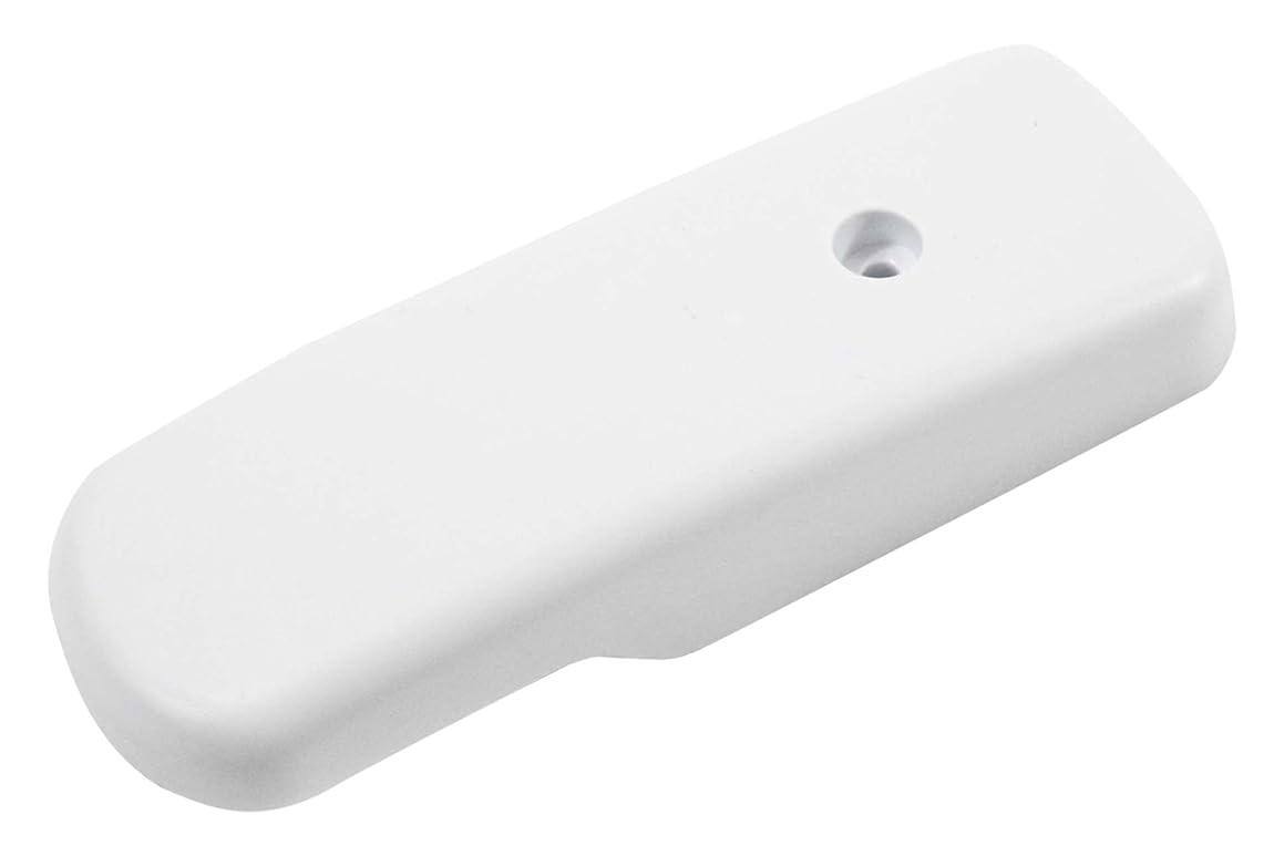 KitchenAid 67001014V Refrigerator Parts Cover, Top Hinge (Wht)