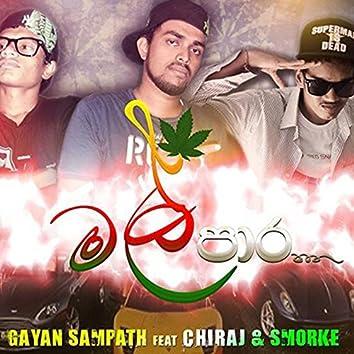 Mal Para (feat. Chiraj, Smorke)