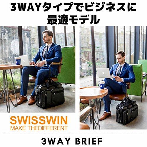 SWISSWIN(スイスウィン)『3WAYビジネスバッグ(SW26141)』
