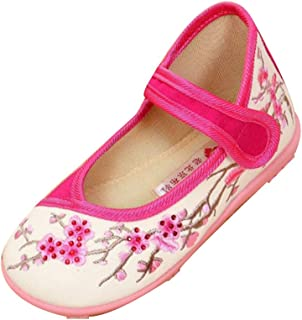 Fulision Girl's Embroidered Shoes Chinese Style Shoes Plum Pattern Bottom Shoes