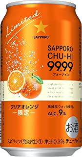 サッポロチューハイ 99.99 フォーナイン クリアオレンジ [ チューハイ 350ml×24本 ]