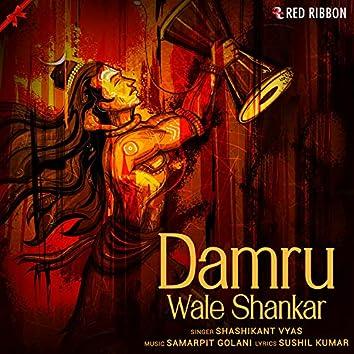Damru Wale Shankar