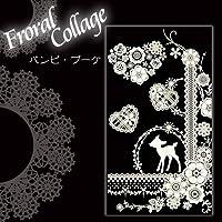 東洋ケース Froral Collage ( フローラルコラージュ ) デコレーションシール バンビ/ブーケ FLCO-05