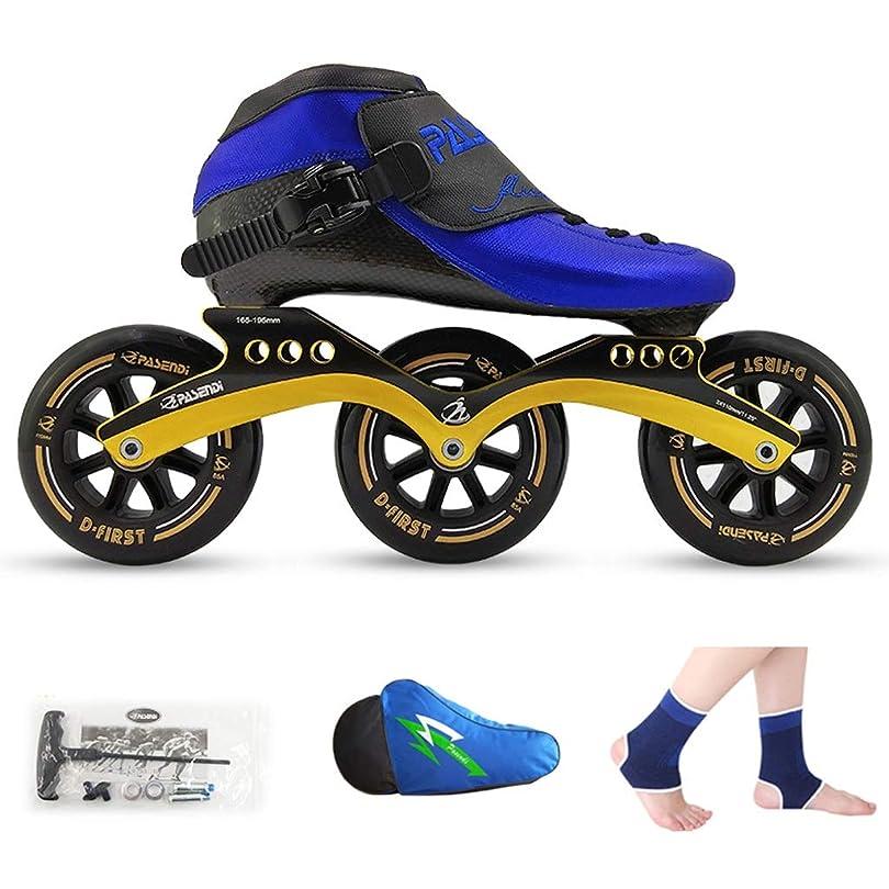 私たち自身申込み試すインラインスケート ローラースケート、 スピードスケート靴、 レーシングシューズ、 子供の大人のプロスケート、 男性と女性のインラインスケート キッズ ローラースケート (Color : Blue shoes+black wheels, Size : 45)