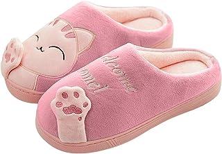 QZBAOSHU Pantofole per Donna Bambini Inverno Comfort Memory Gomma  Gatto Gattino Cartoon Pantofole Indoor