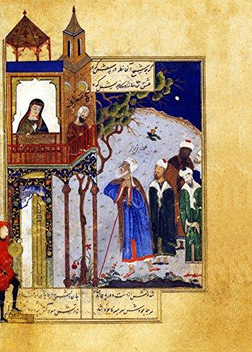 World of Art Vintage Islamische Kunst Sheikh sanan wjatscheslawowitsch und die Christian Maiden. Western Iran 15. Jahrhundert 250GSM, Hochglanz, A3, vervielfältigtes Poste