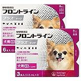 犬用フロントラインプラスドッグXS 5kg未満 9本(9ピペット)【動物用医薬品】