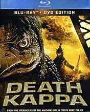 Death Kappa Combo