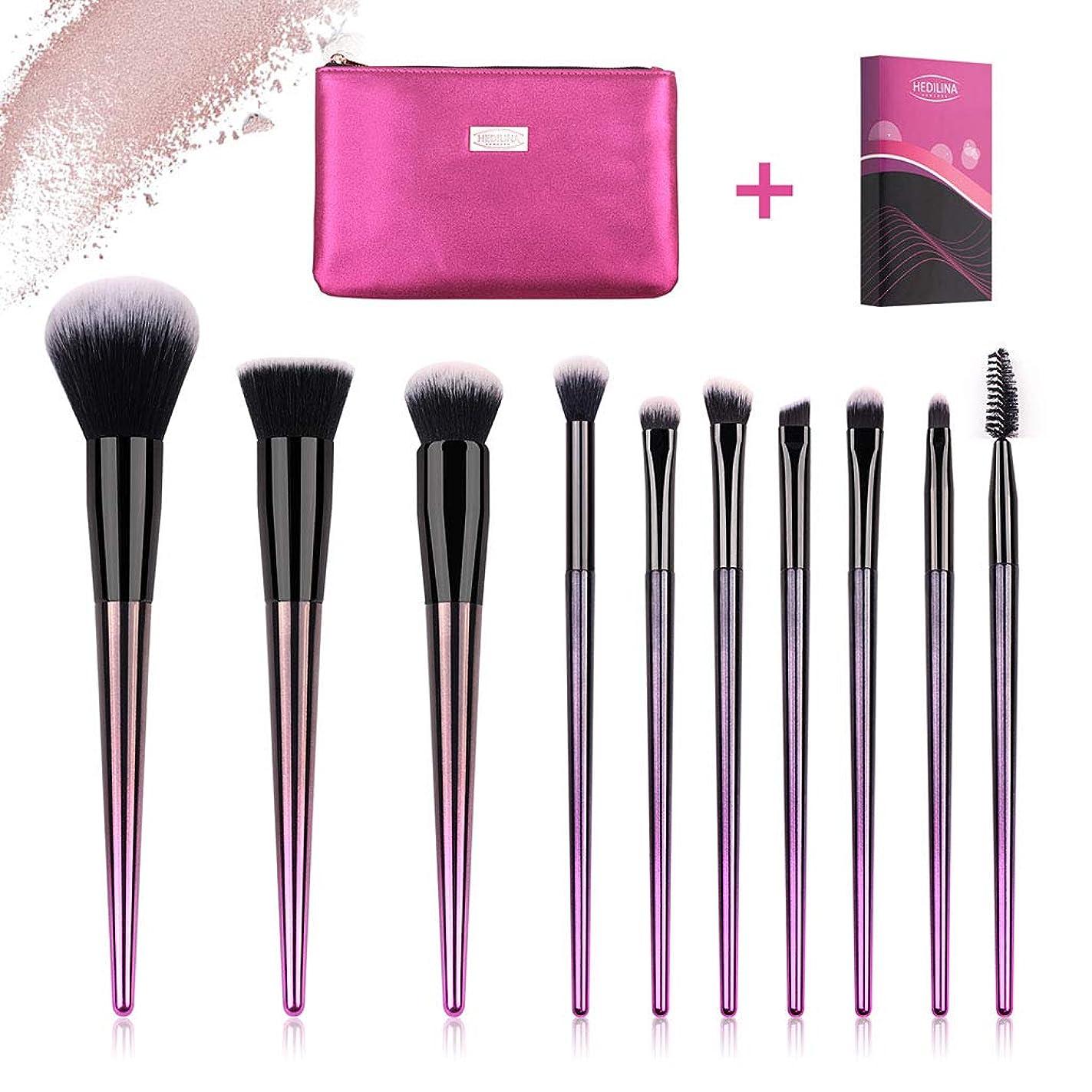 アームストロングラップトップ神経10化粧ブラシファンデーションブラシアイシャドウブラシ化粧ツールセット