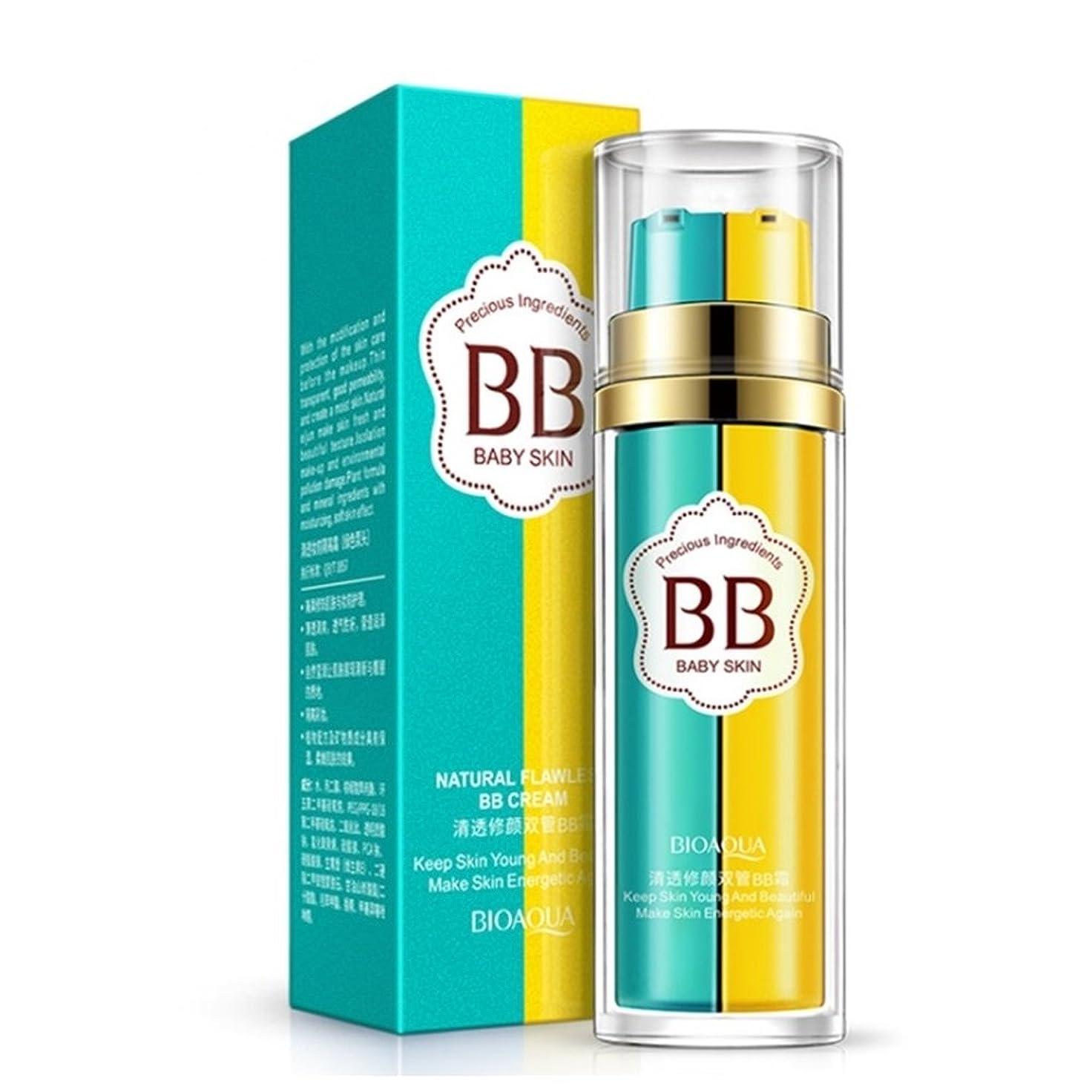 地中海協力作るFace Double BB Cream Concealer Moisturizing Nourish Brighten BB Cream Natural Nude Makeup Long-Lasting Not Easy To Flower Makeup. (3.Light Skin)