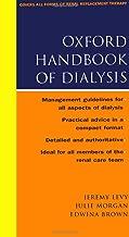 Oxford Handbook of Dialysis (Oxford Medical Publications)